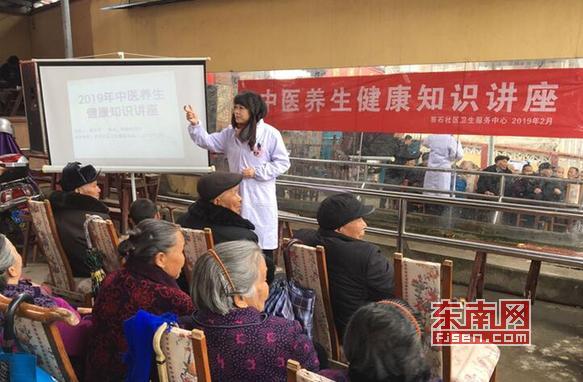卫生服务中心进乡村 开展养生健康知识讲座