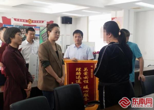 """莆田市妇联亲切慰问患癌女性 推进""""关爱女性健"""