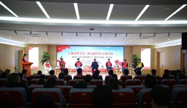 """莆田荔城举行庆祝""""国际志愿者日""""访谈活动"""