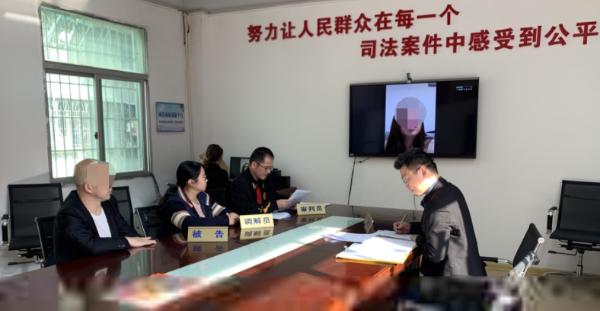 荔城区法院通过远程视频成功调解涉侨离婚案件