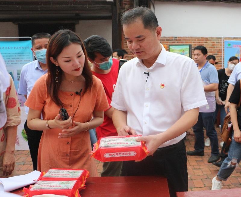 荔城区区长直播带货 总销售额达1438万元