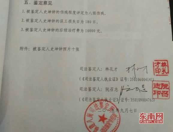 莆田仙游一工人受伤致八级伤残 无法证明劳动