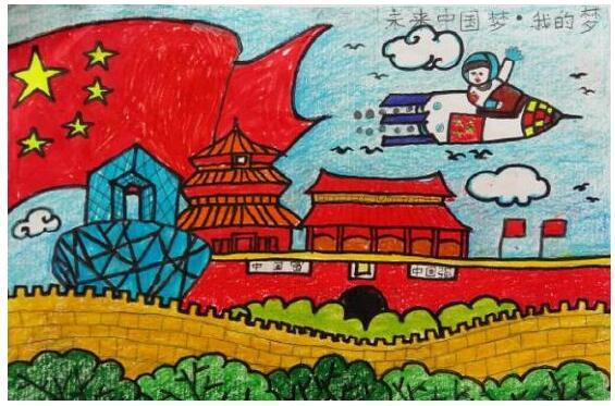 (参赛者 林尚羽)-国珍杯 莆田少儿素养绘画大赛 我要做一个拥有正