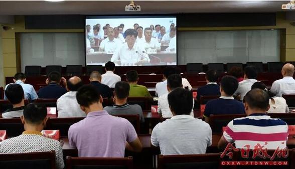 莆田城厢区组织收听收看2018年全国医改工作视频会议